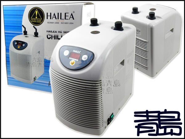 Q。。。青島水族。。。K-71 中國HAILEA海利-----2代冷卻機.冷水機==HC-150A(1/10P)
