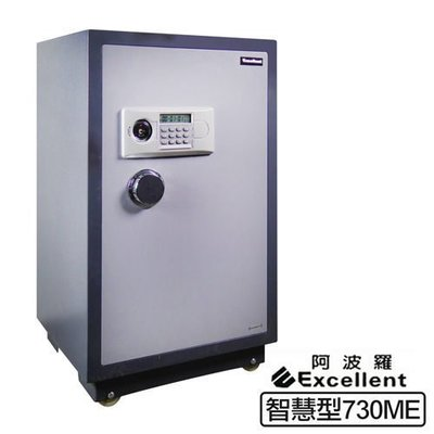 【皓翔金庫保險箱】阿波羅e世紀-電子密碼型保險箱730ME