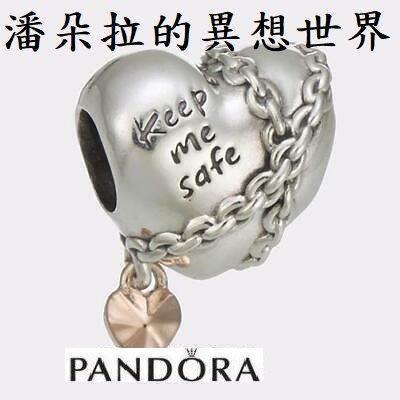 @ 潘朵拉 的異想世界 PANDORA   Chained Heart Bead 788344