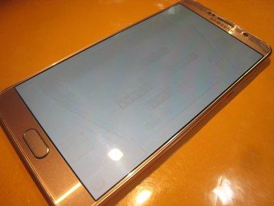 <旦通中古機部門>三星 NOTE 5 32G N9208 粉紅色 8成5新二手機(電池 已更換/液晶 有殘影)$3900