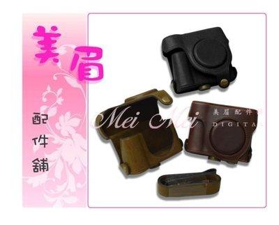 美眉配件 Olympus EPL5 相機包皮革包