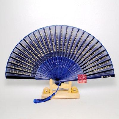 般若心經頂級手工絹絲沉香扇(中日文對照心經沉香精油摺扇)DSC02720