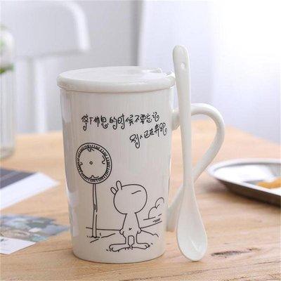 禧禧雜貨店-勺子家用磁杯子茶杯陶瓷帶蓋便宜無蓋男生藍色紅色套裝個性容量#新款