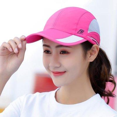 帽子夏女潮百搭鴨舌帽女時尚棒球帽女太陽帽跑步帽防曬遮陽帽--藍品優品