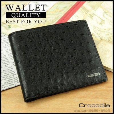 『旅遊日誌』Crocodile 鱷魚 Unique系列真皮短夾 高質感 9卡皮夾 義大利進口牛皮 0103-650301