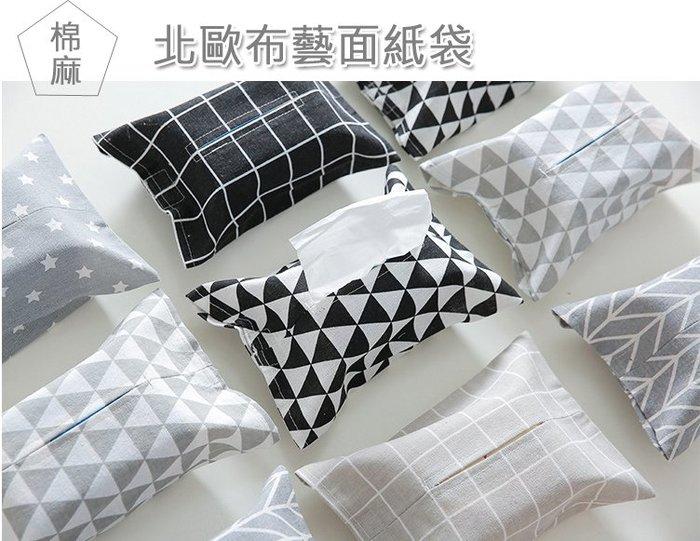 【批貨達人】便攜旅行車用棉麻北歐風格面紙袋 紙巾套 濕紙巾收納袋