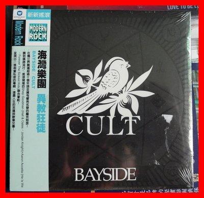◎2014全新CD未拆!搖滾龐克團體-Bayside-海灣樂團-CULT 異教狂徒-專輯-等11首排行榜好歌◎