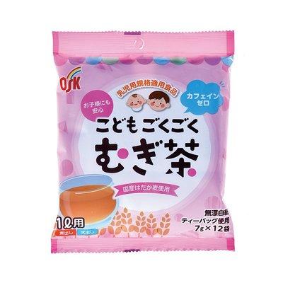 #悠西將# {現貨} 日本小谷穀粉 OSK 兒童適用 麥茶 無咖啡因 可冷沖熱泡 小谷麥茶