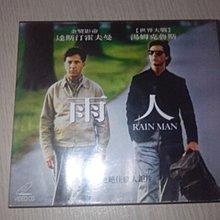 ※QQ影音堂※二手正版VCD~雨人~湯姆克魯斯 達斯汀霍夫曼 【直購價】