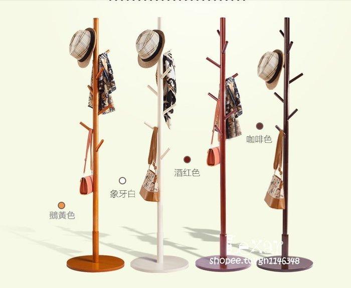 衣帽架實木落地簡約家用臥室掛衣架簡易客廳現代歐式創意衣服架子