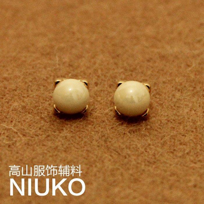 一點生活 廠家~特價NIUKO輔料亞克力金屬鈕扣淑女高貴甜美高腳針織襯衫紐扣子專賣