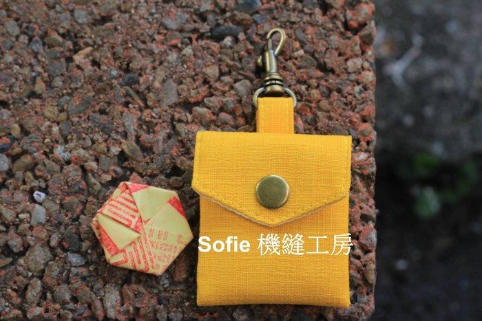 Sofie 機縫工房【素面黃色】迷你版掛鉤平安符袋 5.5x6.5公分 布符令袋 素色香火袋 手工護身符袋 手作保平安袋