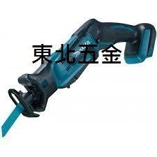 (來電3150)附發票Makita 牧田 DJR185Z 18V 鋰電軍刀鋸 單主機 線鋸機 原廠保固半年 DJR185