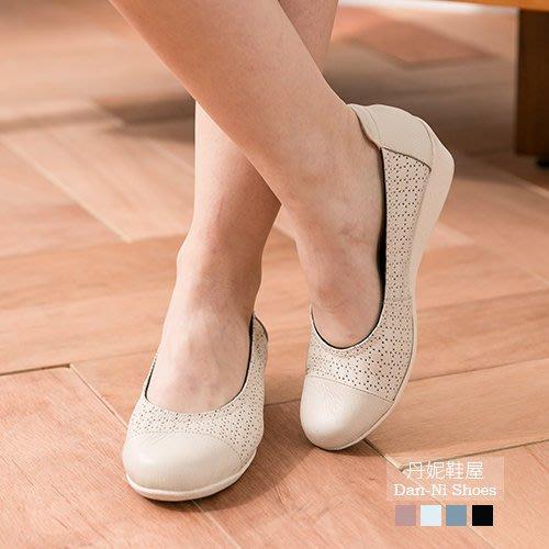 215 楔形鞋 休閒鞋 鏤空壓花美國進口牛皮厚底鞋 MIT台灣製造手工鞋 丹妮鞋屋