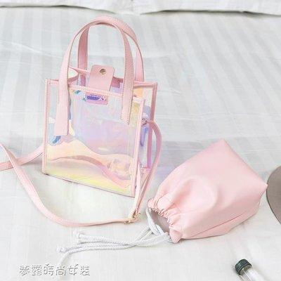 INS超火上新小包包新款斜背女包鐳射手提單肩透明霓彩子母包