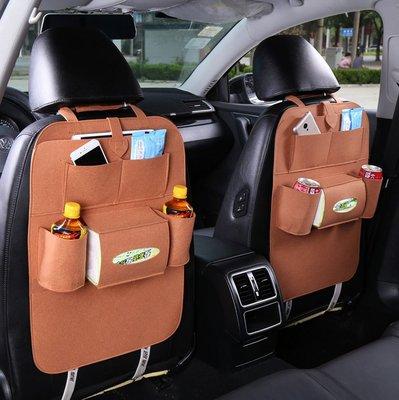 多功能 汽車杯架 置物架 面紙架 手機架 收納盒 車載置物架 汽車杯架