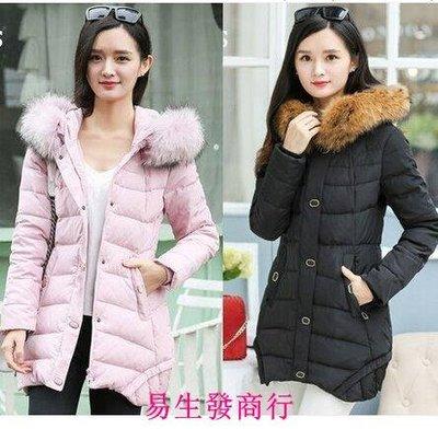【易生發商行】韓版羽絨服女款冬季冬裝外套中長款加厚修身顯瘦連帽yrF6298