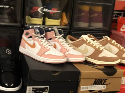全新WMNS Air Jordan 1 High Zoom Air CMFT Pink Glaze CT0979-601