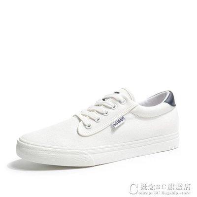 帆布鞋男士內增高休閒板鞋子韓國學生男鞋秋季運動小白鞋