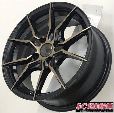 【超前輪業】編號(334) 全新鋁圈 新上市 15吋鋁圈 4孔100 平光黑+古銅面 MARCH FIT YARIS