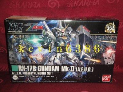 東京都-1/144 HGUC RX-178 GUNDAM MK-II 幽谷(A.E.U.G.)(NO:193) 現貨