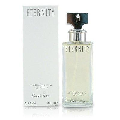 @戀戀針管--CALVIN KLEIN CK Eternity 永恆 女性 1.5ml 沾式針管香水
