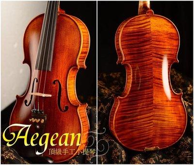 【嘟嘟牛奶糖】愛琴海 V18系列虎紋小提琴.法式規格.配高檔方盒(含溼度計)‧限量十把V02