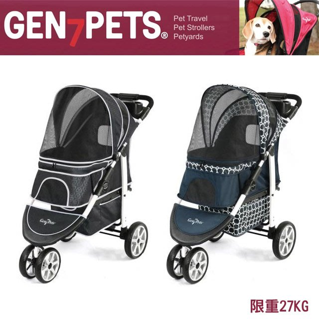 SNOW的家-【旅行雨罩組】美國Gen7pets 摩納哥寵物推車+專用雨罩-各款式可選