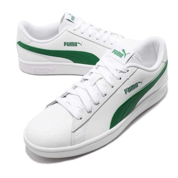 POMELO柚  Puma Smash V2 L KJS 白綠 休閒運動 滑板鞋 365215-03 男女鞋 情侶鞋