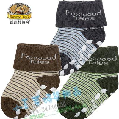 狐狸村傳奇 反折橫紋抗菌襪/兒童襪/嬰兒襪 §小豆芽§ Foxwood Tales 反折橫紋抗菌襪
