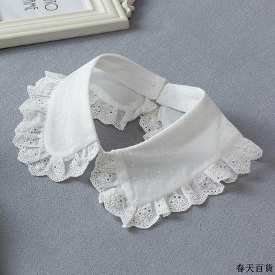 襯衫背心假領子 假衣領 花邊衣領網紗花邊領百搭假領假衣領毛衣裝飾領衣領輔料