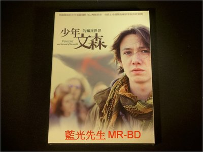 [DVD] - 少年文森的瘋狂世界 Vincent and the end of the world ( 台聖正版 )