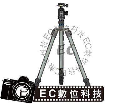 【EC數位】 LVG H-214D + SK-350 防水鋁合金三腳架 三腳架 腳架 攝影腳架 公司貨