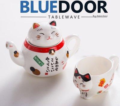 BlueD_招財貓 茶壺 茶杯組 水壺 貓咪造型 日式 動物 可愛  IG款 日本北歐創意設計裝潢 新居入遷 送禮 生日