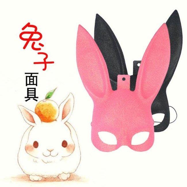 兔耳 半臉裝扮 兔面具 兔子面罩 兔耳面具 兔女郎 兔寶寶 兔子面具 面紗 cosplay【A550006】塔克玩具