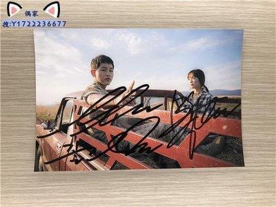 韓國明星宋仲基宋慧喬親筆簽名照片太陽的后裔定妝照合照❤偶家周邊