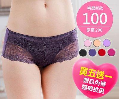 公主的新衣~2829~美臀舒爽褲 吸汗透氣 黑色、紅色、深紫色、芋紫色、粉色、玫紅色、膚色、灰藍色 店長