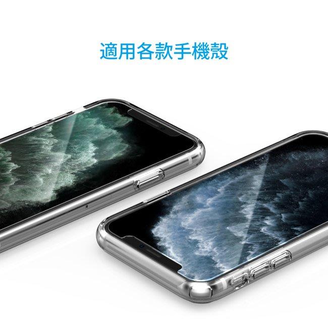 蘋果 Just Mobile iPhone 11 Pro Max Xkin 9H 非滿版玻璃保護貼 2.5D 玻璃貼