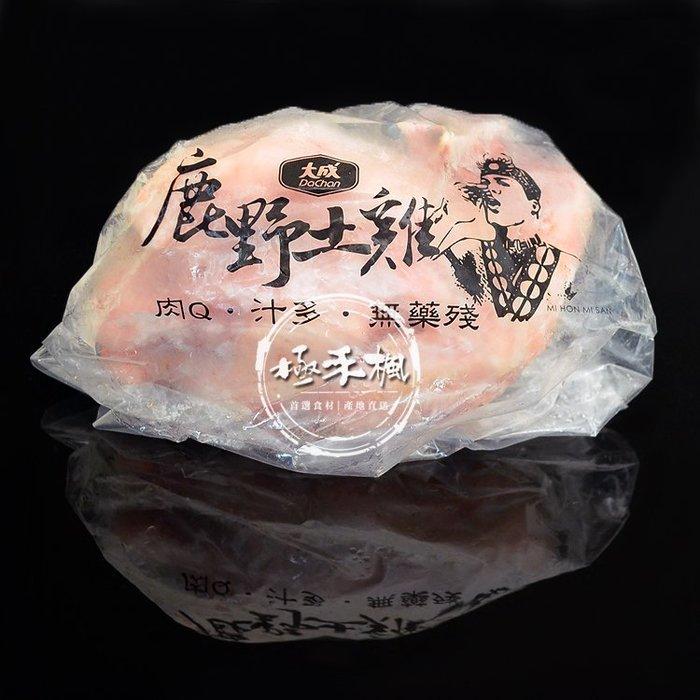 極禾楓肉舖~大成鹿野春雞1支150