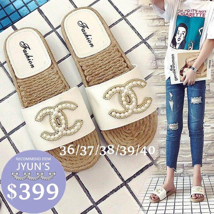 JYUN'S 實拍 日韓版時尚新款氣質百搭雙C小香風珍珠草編鞋平底拖鞋 3色(36~40) 預購