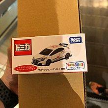 Tomica Honda Civic Type R (Toysrus Ver)