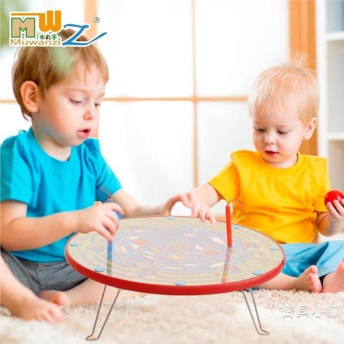 磁性迷宮親子寶寶磁力兒童益智3-4-6歲女孩男孩智力運筆走珠玩具wy