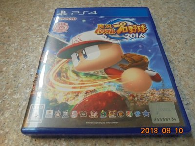 PS4 實況野球2016 日文版 直購價900元 桃園《蝦米小鋪》