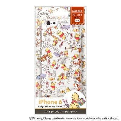 尼德斯Nydus~* 日本正版 迪士尼 小熊維尼 Winnie 透明 硬殼 手機殼 4.7吋 iPhone6