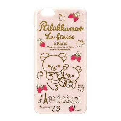 尼德斯Nydus~* 日本正版 拉拉熊 懶懶熊 懶妹 手機殼 硬殼 iPhone6+ Plus 5.5吋 粉紅草莓