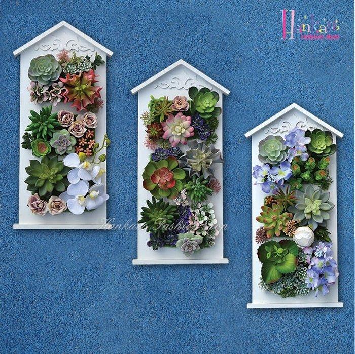 ☆[Hankaro]☆ 微景觀仿真多肉植物房屋造型木質牆飾壁掛(單幅)