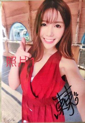 富邦 悍將 啦啦隊 東東 親筆 簽名 照片 Fubon Angels