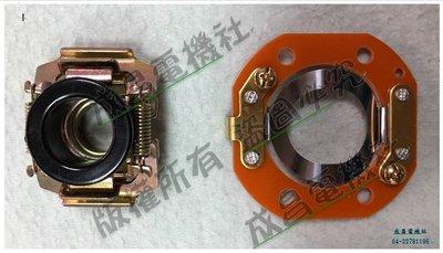 ❤成昌電機社❤1/4HP 18孔 離心開關(黑頭+離心片) (可分開購買) 砂輪機&布輪機皆可使用 台灣製造 MIT