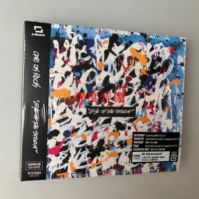 【深度音像店】現貨 ONE OK ROCK Eye of the Storm 初回版 cd+dvd全新未拆