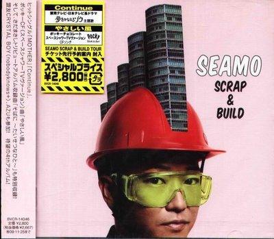 (日版全新未拆) SEAMO - SCRAP & BUILD
